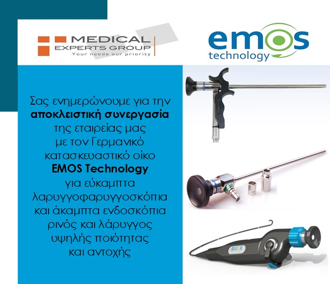 Exclusive Cooperation Medical Experts - Emos Technology