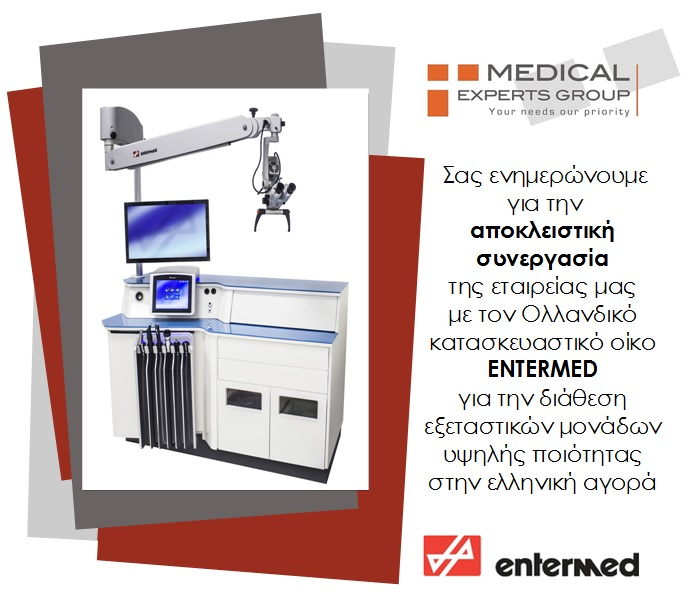 Exclusive Cooperation Medical Experts - Entermed